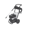 S2600 - Gas Pressure Washer Parts