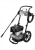 WVRB2320-WK - Gas Pressure Washer Parts