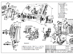 H2000, 1650, 1550, 1750 - Pressure Washer Parts schematic